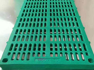 塑料漏粪板