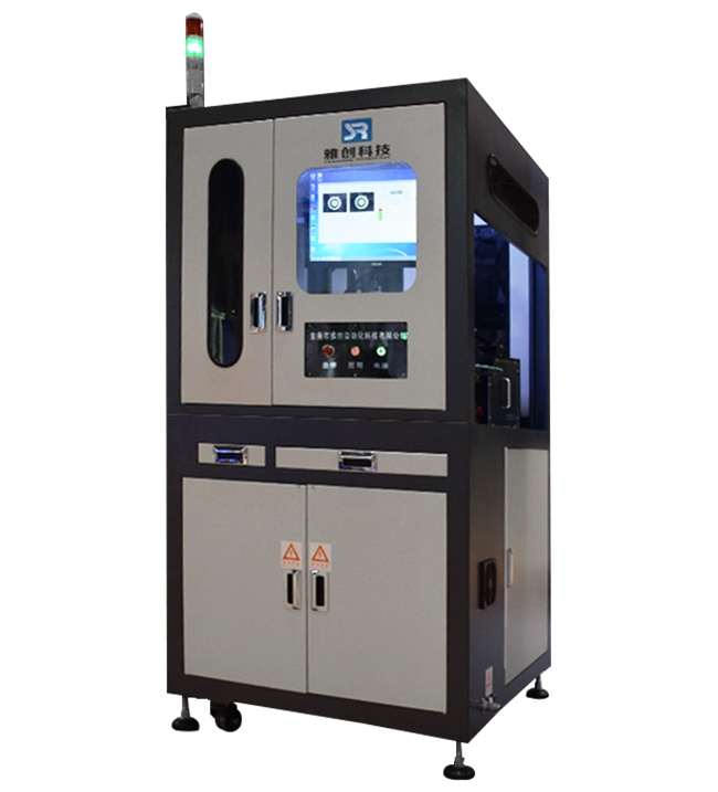 金属卡扣光学筛选机