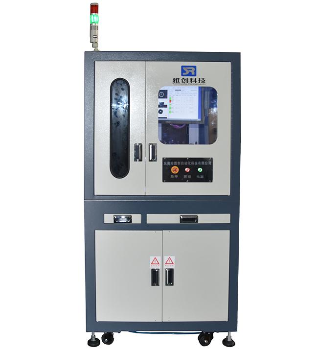 粉末冶金光学筛选机