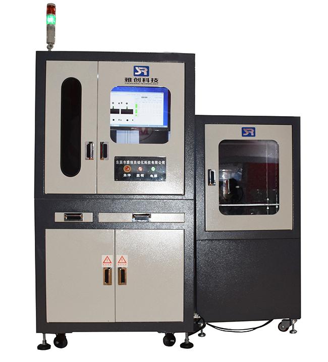 螺丝光学筛选机