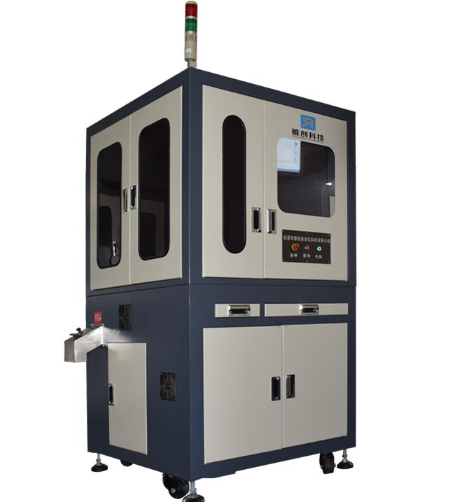磁铁光学筛选机