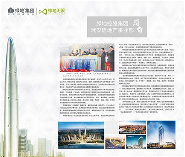 随州宣传册设计公司 信立浩达 武汉消防画册设计