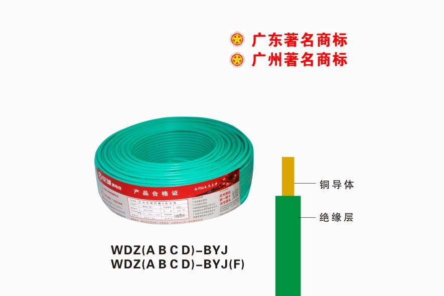 珠江电缆-家装电线布局要点