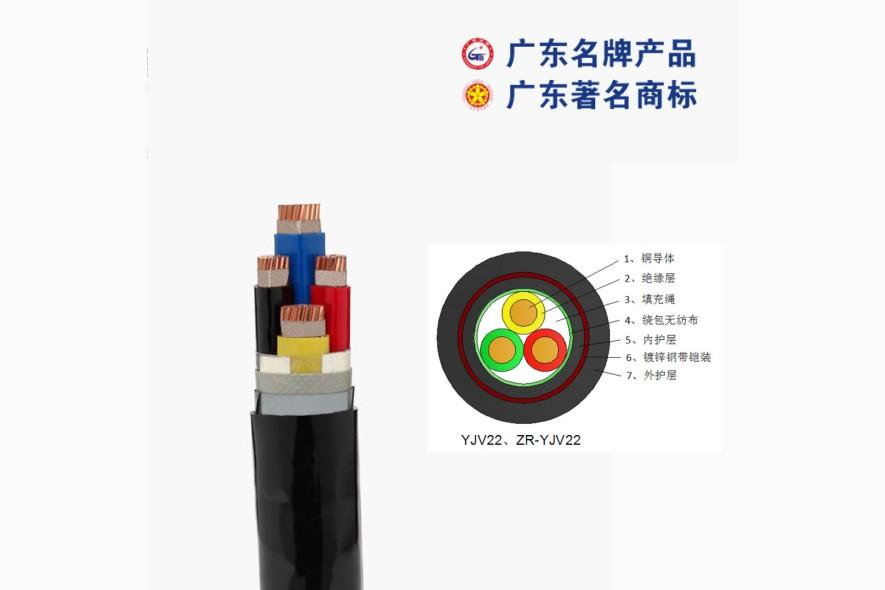绝缘珠江电线电缆