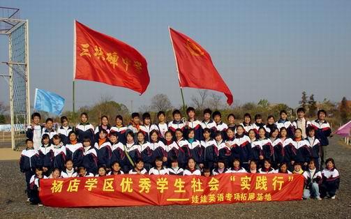 武汉儿童拓展训练
