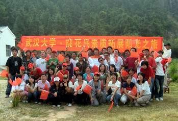 武汉趣味运动会
