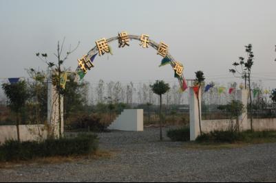 武汉企业拓展培训基地