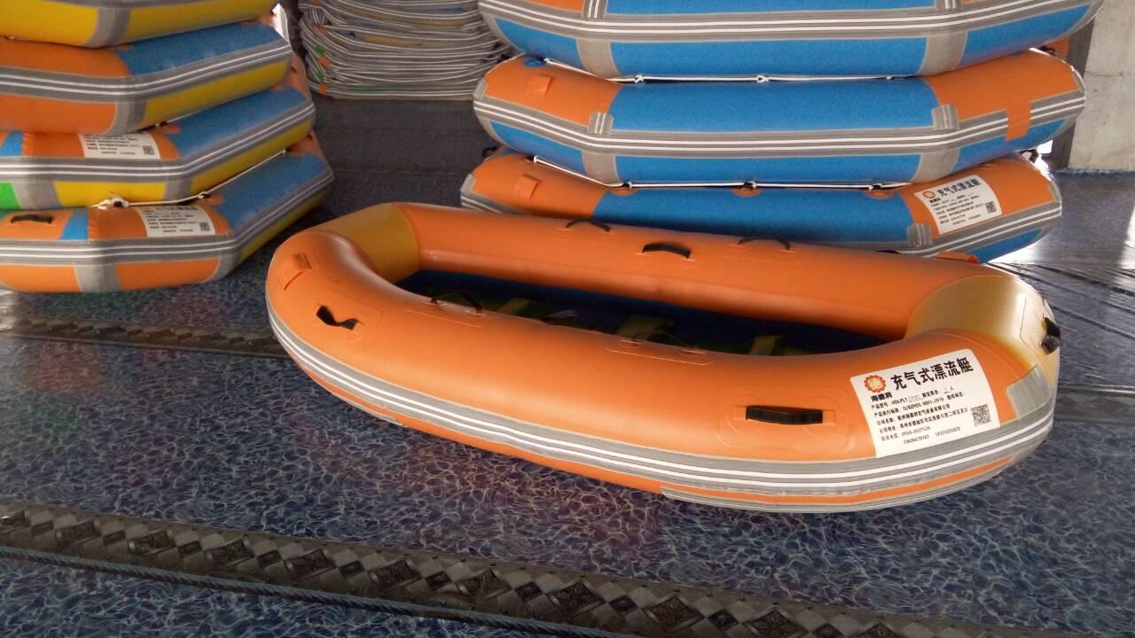 自排水漂流艇