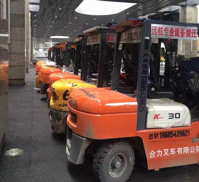 貴陽叉車租賃公司