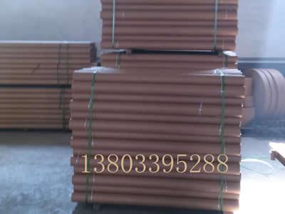 紙管生產廠家