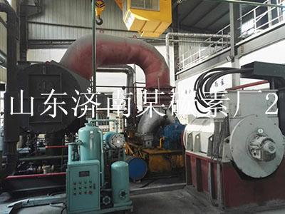 低温余热发电技术