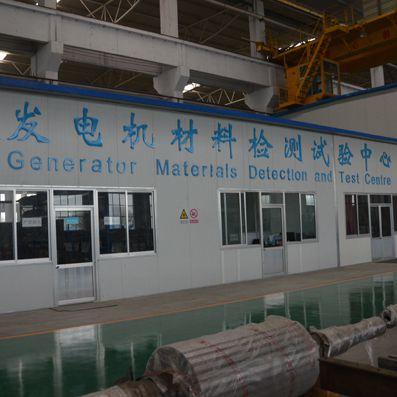 汽轮发电机检验设施