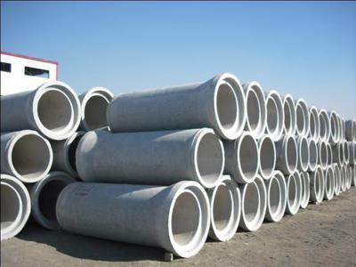 預制混凝土管