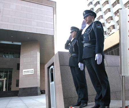 常驻保安服务