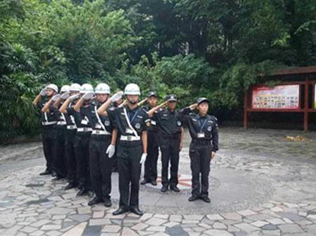 荔湾保安公司