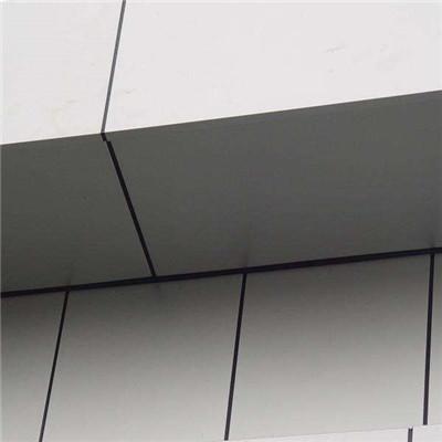 铝单板生产厂�? width=