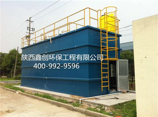【技巧】西安污水处理设备 西安一体化污水处理