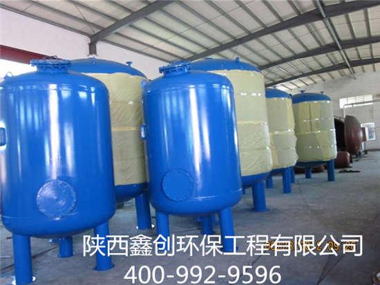 【方法】污水处理设备 工业一体化污水处理