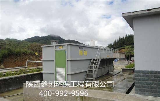 【新】西安污水处理规划 工业污水处理设备