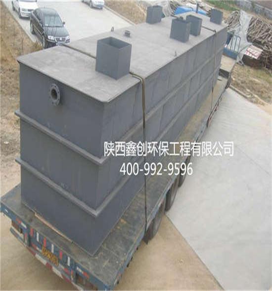 【专家】西安污水处理公司 污水处理设备