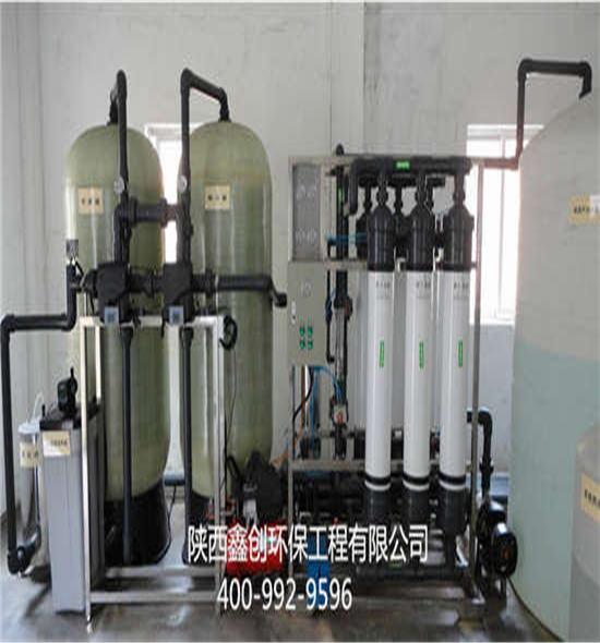 【专家】西安工业污水处理公司 西安污水处理工程