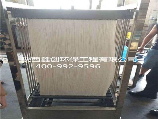 【新闻】西安污水处理厂 西安工业污水处理