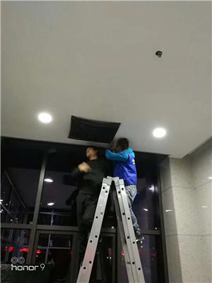 检测室内空气甲醛