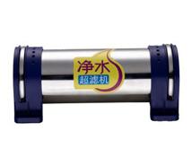 立升净水器lu3a-3c换滤芯