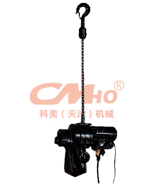 0.5吨220v倒挂舞台电动葫芦