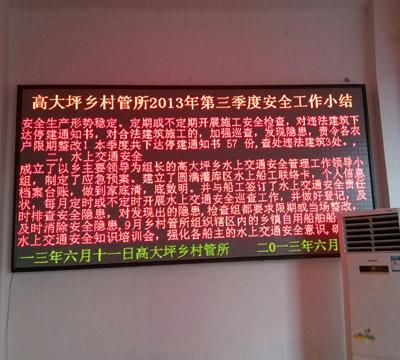LED�剧ず灞���瀹跺ソ