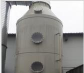 喷淋吸收塔