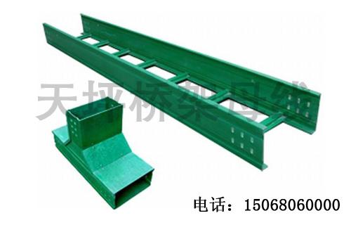 玻璃钢桥架制造商