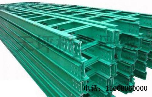 义乌桥架厂家直销电话|天坪科技|桥架加工厂