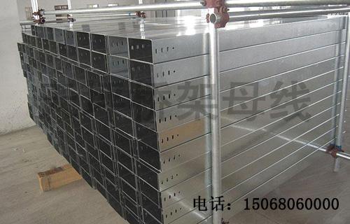 铝合金桥架生产厂
