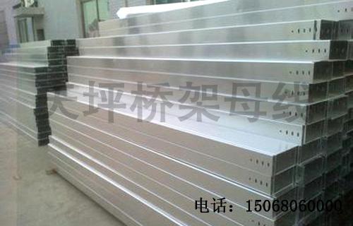 铝合金桥架厂家供应