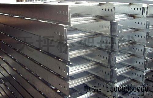 热镀锌桥架生产厂家