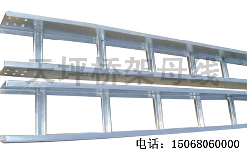 梯式电缆桥架提供商
