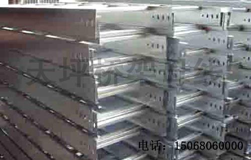 金华梯式电缆桥架