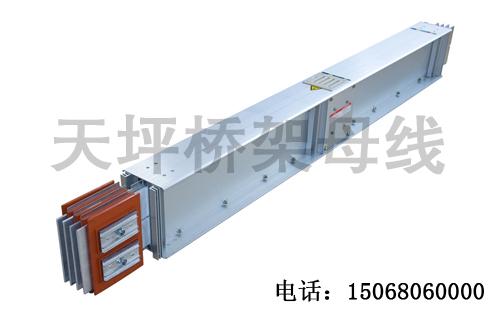 义乌母线厂家生产报价 天坪科技 母线多少钱