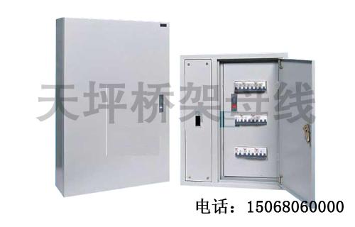 配电箱厂家生产报价,天坪,配电箱生产商厂家直销