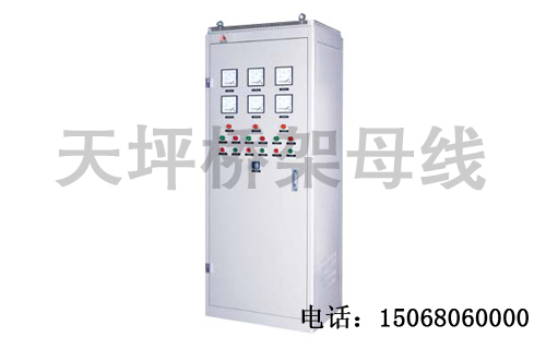 立式配电箱