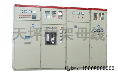 低压配电柜加工厂