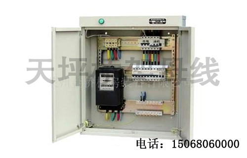 低压配电柜工厂