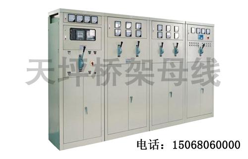 低压配电柜生产商