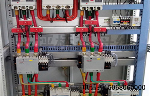 低压配电柜生产厂家