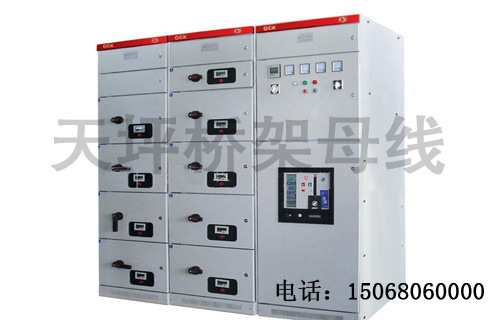 低压配电柜厂家