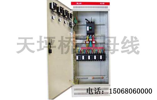 动力低压柜工厂