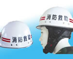 消防抢险救援头盔