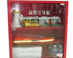 消防疏散引导箱