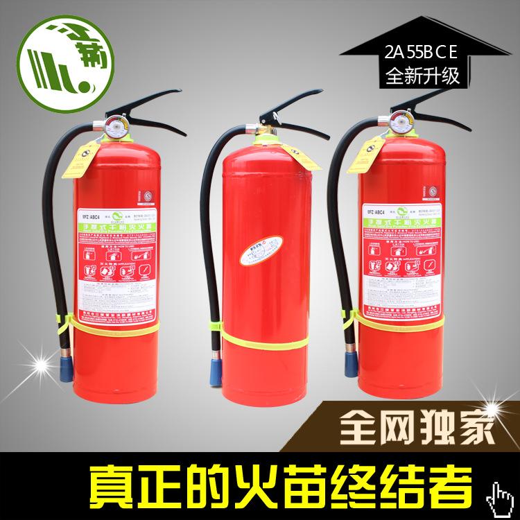 武汉消防器材批发